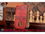 Фирменный вертикальный откидной чехол-флип для Samsung Galaxy S3 Mini GT-i8190 змеиная кожа красный..