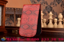 Фирменный вертикальный откидной чехол-флип для Samsung Galaxy S3 Mini GT-i8190 змеиная кожа красный