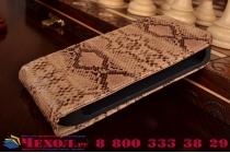 Фирменный вертикальный откидной чехол-флип для Samsung Galaxy S3 Mini GT-i8190 змеиная кожа коричневый