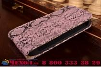 Фирменный вертикальный откидной чехол-флип для Samsung Galaxy S3 Mini GT-i8190 змеиная кожа розовый