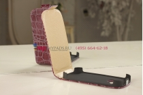 Чехол-флип для Samsung Galaxy S3 Mini GT-i8190 кожа крокодила фиолетовый