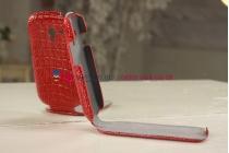 Чехол-флип для Samsung Galaxy S3 Mini GT-i8190 кожа крокодила красный