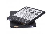 Усиленная батарея-аккумулятор большой повышенной ёмкости 2500mAh   для телефона Samsung Galaxy S4 Mini / S4 Mini Duos GT-i9190/i9192/i9195 + гарантия