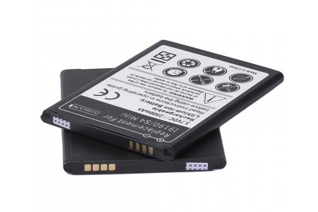 Усиленная батарея-аккумулятор большой повышенной ёмкости 2500mAh   для телефона Samsung Galaxy S4 Mini La Fleur 2014+ гарантия
