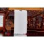 Фирменный чехол-книжка из качественной импортной кожи для Samsung Galaxy S5 SM-G900H/G900F белый..