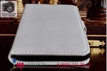 Фирменный чехол-книжка из качественной импортной кожи для Samsung Galaxy S5 SM-G900H/G900F белый
