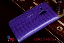Фирменный чехол-книжка с подставкой для Samsung Galaxy S3 Mini GT-i8190 кожа крокодила фиолетовый