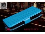 Фирменный чехол-книжка с подставкой для Samsung Galaxy S3 Mini GT-i8190 кожа крокодила голубой..