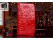 Фирменный чехол-книжка с подставкой для Samsung Galaxy S3 Mini GT-i8190 кожа крокодила красный..