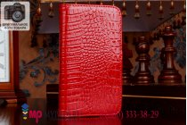 Фирменный чехол-книжка с подставкой для Samsung Galaxy S3 Mini GT-i8190 кожа крокодила красный