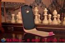 Фирменный вертикальный откидной чехол-флип для Samsung Galaxy S3 Mini GT-i8190 розовый со стразами