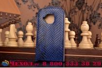 Фирменный вертикальный откидной чехол-флип для Samsung Galaxy S3 Mini GT-i8190 змеиная кожа синий