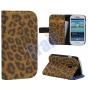 Чехол-защитный кожух для Samsung Galaxy S3 Mini GT-i8190 леопардовый коричневый..