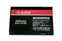 Усиленная батарея-аккумулятор большой ёмкости 5200mAh   для телефона Samsung Galaxy S4 Mini / S4 Mini Duos GT-i9190/i9192/i9195 / La Fleur+ гарантия