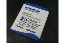 Усиленная батарея-аккумулятор большой ёмкости 3950mAh  для телефона Samsung Galaxy S3 mini i8190 + гарантия