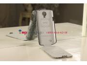 Фирменный чехол-флип вертикальный для Samsung Galaxy S4