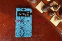 """Чехол-книжка для Samsung Galaxy S4 GT-i9500/i9505 с окошком """"синий змей"""""""