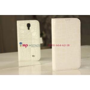 Лаковая блестящая кожа под крокодила чехол-книжка для Samsung Galaxy S4 белый