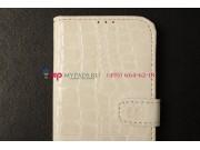 Лаковая блестящая кожа под крокодила чехол-книжка для Samsung Galaxy S4 белый..