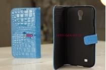 Лаковая блестящая кожа под крокодила чехол-книжка для Samsung Galaxy S4 цвет морской волны