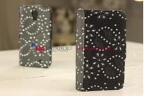 Чехол-книжка для Samsung Galaxy S4 i9500 со стразами черный кожаный