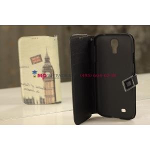 "Чехол-книжка для Samsung Galaxy S4 i9500 ""тематика Биг Бэн Лондон"""