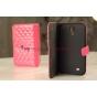 Сгёганая кожа в ромбик яркий сочный цвет чехол-книжка для Samsung Galaxy S4 кожаный веселая вдова..