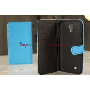 Сгёганая кожа в ромбик яркий сочный цвет чехол-книжка для Samsung Galaxy S4 синий кожаный