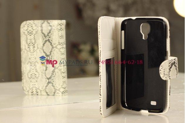 """Чехол-книжка для Samsung Galaxy S4 i9500 """"змеиная кожа"""" белый кожаный"""
