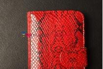"""Чехол-книжка для Samsung Galaxy S4 i9500 """"змеиная кожа"""" красный кожаный"""
