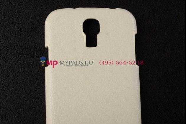 Кожаная задняя панель-крышка для Samsung Galaxy S4 i9500 белая