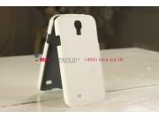 Кожаная задняя панель-крышка для Samsung Galaxy S4 i9500 белая..