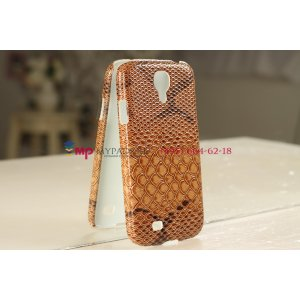 Задняя панель-крышка из тончайшего и прочного пластика для Samsung Galaxy S4 i9500 змея коричневый