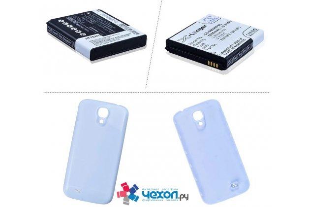 Усиленная батарея-аккумулятор большой повышенной ёмкости 5200mAh для телефона Samsung Galaxy S4 / S4 LTE/ S4 Value GT-i9500/i9505/i9506/i9515 + задняя крышка в комплекте белая + гарантия