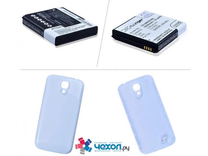 Усиленная батарея-аккумулятор большой повышенной ёмкости 5200mAh для телефона Samsung Galaxy S4 / S4 LTE/ S4 V..