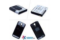 Усиленная батарея-аккумулятор большой ёмкости 5200mAh для телефона Samsung Galaxy S4 / S4 LTE/ S4 Value GT-i9500/i9505/i9506/i9515 + задняя крышка в комплекте черная + гарантия
