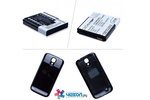 Усиленная батарея-аккумулятор большой повышенной ёмкости 5200mAh для телефона Samsung Galaxy S4 / S4 LTE/ S4 Value GT-i9500/i9505/i9506/i9515 + задняя крышка в комплекте черная + гарантия