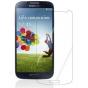 Защитная пленка для Samsung Galaxy S4 i9500 матовая..
