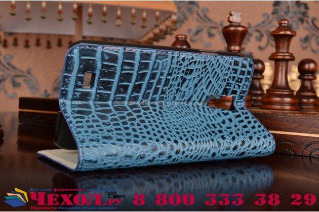 Фирменный роскошный эксклюзивный чехол с объёмным 3D изображением рельефа кожи крокодила синий для Samsung Galaxy S4 GT-i9500/i9505. Только в нашем магазине. Количество ограничено