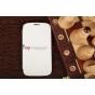 Чехол Flip-cover для Samsung Galaxy S4 GT-i9500/i9505 белый