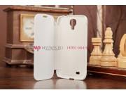 Чехол Flip-cover для Samsung Galaxy S4 GT-i9500/i9505 белый..