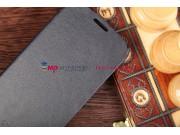 Чехол Flip-cover для Samsung Galaxy S4 GT-i9500/i9505 черный..