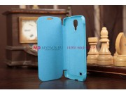 Чехол Flip-cover для Samsung Galaxy S4 GT-i9500/i9505 голубой..
