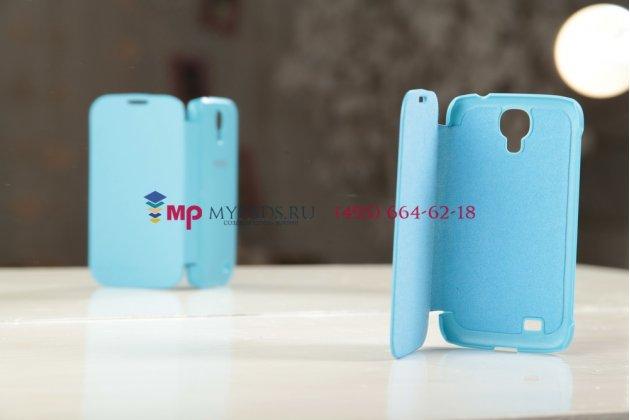 Чехол Flip-cover для Samsung Galaxy S4 GT-i9500/i9505 голубой