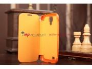 Чехол Flip-cover для Samsung Galaxy S4 GT-i9500/i9505 оранжевый..