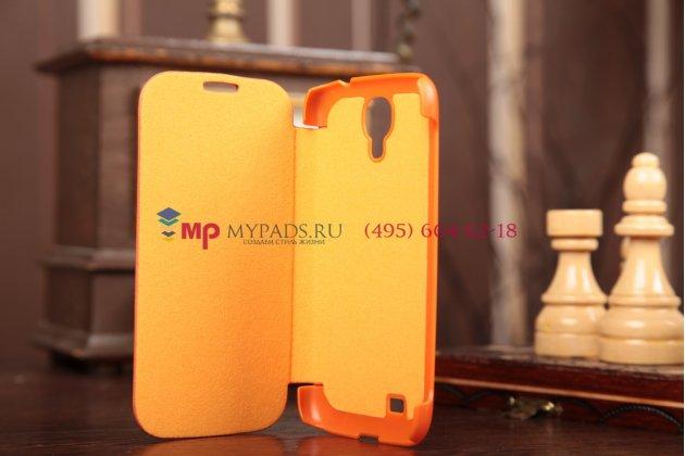 Чехол Flip-cover для Samsung Galaxy S4 GT-i9500/i9505 оранжевый