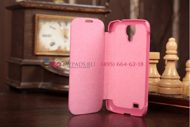 Чехол Flip-cover для Samsung Galaxy S4 GT-i9500/i9505 розовый