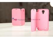 Чехол Flip-cover для Samsung Galaxy S4 GT-i9500/i9505 розовый..