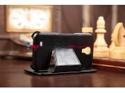 Чехол-книжка для Samsung Galaxy S4 GT-i9500 черный кожаный..