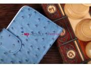 Фирменный чехол-книжка для Samsung Galaxy S4 GT-i9500/i9505